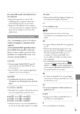 Mode d'emploi Sony HDR-CX520VE Camescope - Page 193