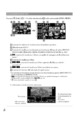 Mode d'emploi Sony HDR-CX520VE Camescope - Page 224
