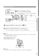 Mode d'emploi Sony HDR-TD10E Camescope - Page 21