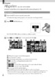Mode d'emploi Sony HDR-TG7VE Camescope - Page 150