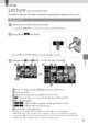 Mode d'emploi Sony HDR-TG7VE Camescope - Page 19