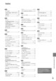 Mode d'emploi Sony HDR-TG7VE Camescope - Page 197
