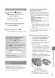 Mode d'emploi Sony HDR-XR105E Camescope - Page 107