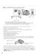 Mode d'emploi Sony HDR-XR106E Camescope - Page 206