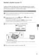 Mode d'emploi Sony HDR-XR520E Camescope - Page 215
