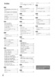 Mode d'emploi Sony HDR-XR520E Camescope - Page 256