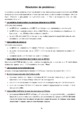 Mode d'emploi Transcend MP330 French V1.6 - Page 33