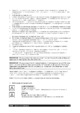 Mode d'emploi Beem Ecco 3 in 1 MF3450A Grille-Pain - Page 44