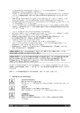 Mode d'emploi Beem Ecco 3 in 1 MF3450A Grille-Pain - Page 60