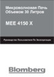 Mode d'emploi Blomberg MEE 4150 X Micro-Onde - Page 127