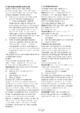 Mode d'emploi Blomberg MEE 4150 X Micro-Onde - Page 68
