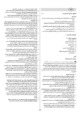 Mode d'emploi Skil 0740 AA Taille-haies - Page 120