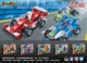 Mode d'emploi BanBao set 8761 Turbo Power Container truck and racing car - Page 44