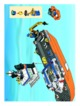 Mode d'emploi Lego set 7739 City Coast guard patrol boat and tower - Page 42