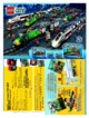 Mode d'emploi Lego set 7896 City Straight and curved rails - Page 2