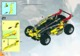 Mode d'emploi Lego set 8472 Racers Street n mud racer - Page 100