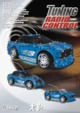 Mode d'emploi Meccano set 8952 Tuning RC sound system - Page 1