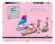 Mode d'emploi Mega Bloks set 10955 Hello Kitty Sailboat - Page 23