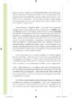 Mode d'emploi Balance KH 5509 Pese-Personne - Page 82