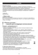 Mode d'emploi Beurer GS 39 Pese-Personne - Page 19